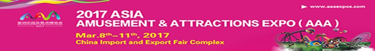2017 Asia Amusements & Attractions (AAA) Expo