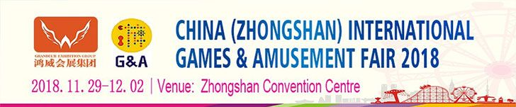 China International Games & Amusement Fair 2018