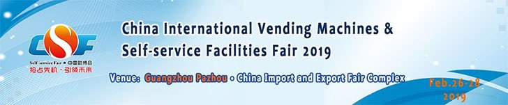 China International Vending Machines & Self-service Facilities Fair 2019