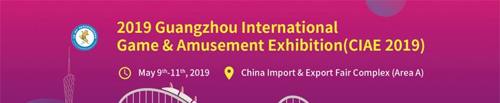 China (Guangzhou) International Game and Amusement Fair 2019