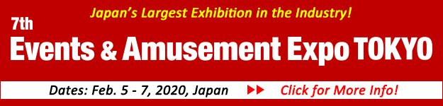 7th Events & Amusement Expo Tokyo 2020
