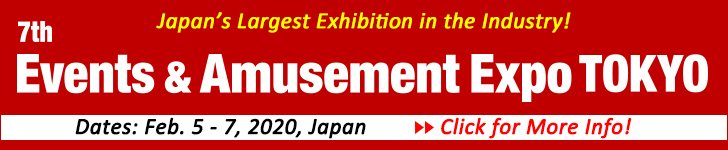 7th Events & Amusement Expo Tokyo 2020