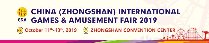China (Zhongshan) International Games & Amusement Fair 2019