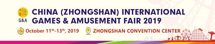 China (Zhongshan) International Games & Amusement Fair 2019