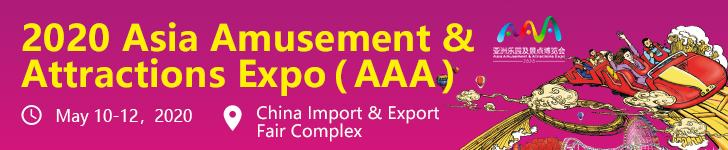 Asia Amusement & Attractions Expo 2020 (AAA 2020)