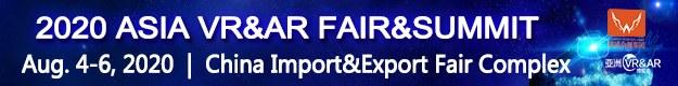 Asia VR & AR Fair & Summit 2020