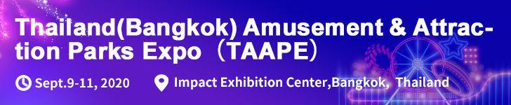 TAAPE Expo 2020