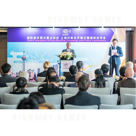 IAAPA Opens Regional Office in Shanghai, China - IAAPA Shanghai Office Opening - 6