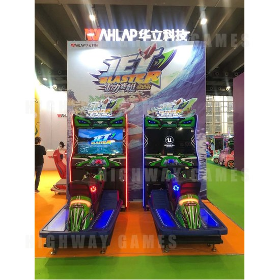 Asia Amusement & Attractions Expo 2020 Pushes on Despite Setbacks - Jet Blaster from Asia Amusement & Attractions Expo