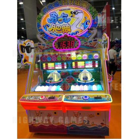 Asia Amusement & Attractions Expo 2020 Pushes on Despite Setbacks - Machine from Asia Amusement & Attractions Expo