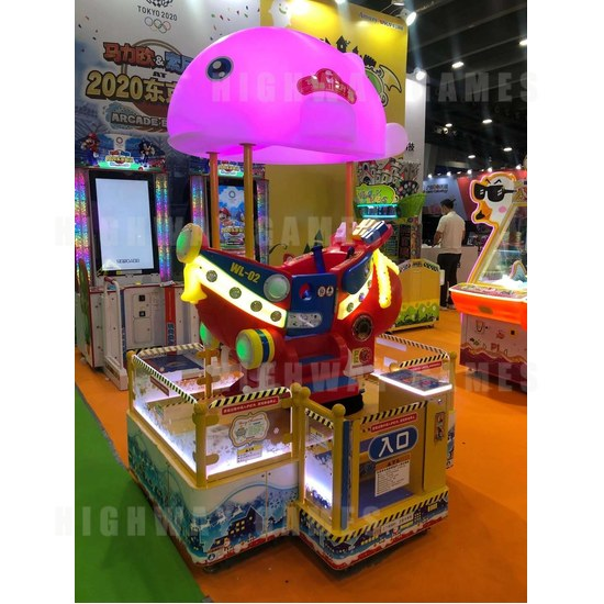 Asia Amusement & Attractions Expo 2020 Pushes on Despite Setbacks - Machine at AAA2020 - 1