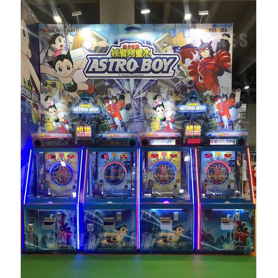 Asia Amusement & Attractions Expo 2020 Pushes on Despite Setbacks - Astro Boy Coin Pusher at AAA2020