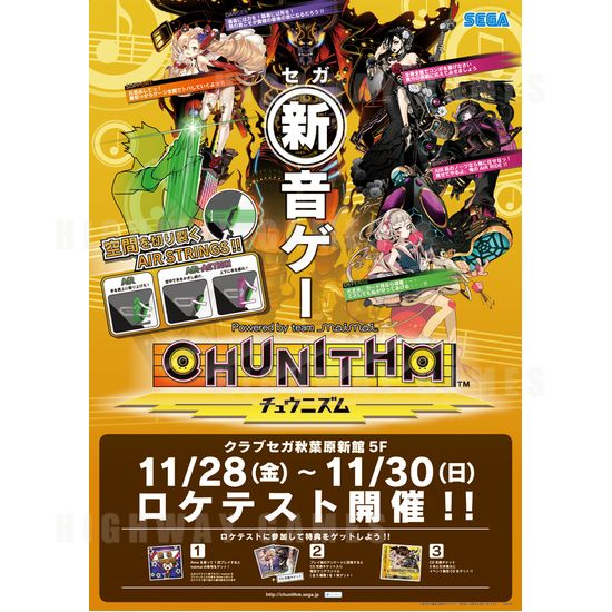 Sega New Chunithm Music Arcade Machine Completes Location Test - Chunithm Arcade Machine Flyer
