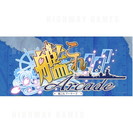 Sega to Bring Kantai Collection to Gamers with KanColle Arcade - KanColle Arcade Logo by Sega