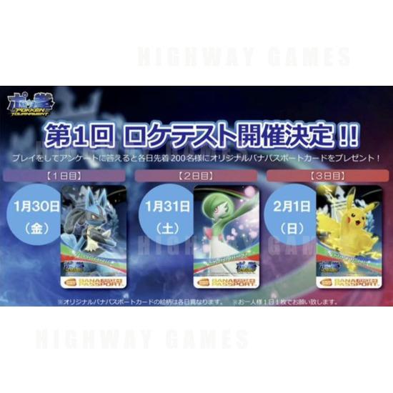 Pokken Tournament Fighter and Cabinet Details from Niconico Livestream - Pokken Tournament BANAPassport - Bandai Namco Games