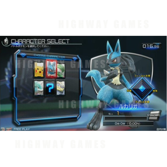 Pokken Tournament Fighter and Cabinet Details from Niconico Livestream - Pokken Tournament Character Select - Bandai Namco Games