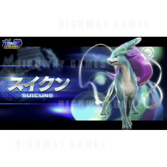 Pokken Tournament Fighter and Cabinet Details from Niconico Livestream - Pokken Tournament Suicune - Bandai Namco Games