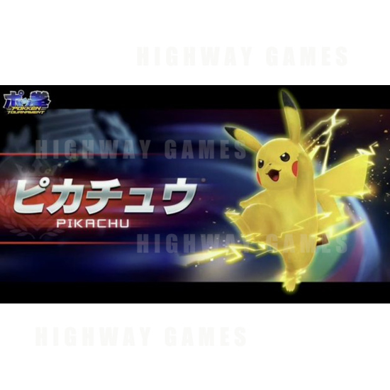 Pokken Tournament Fighter and Cabinet Details from Niconico Livestream - Pokken Tournament Pikachu - Bandai Namco Games