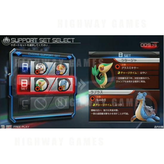 Pokken Tournament Fighter and Cabinet Details from Niconico Livestream - Pokken Tournament Support Set B - Bandai Namco Games