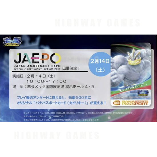 Pokken Tournament Fighter and Cabinet Details from Niconico Livestream - Pokken Tournament at JAEPO 2015 - Bandai Namco Games