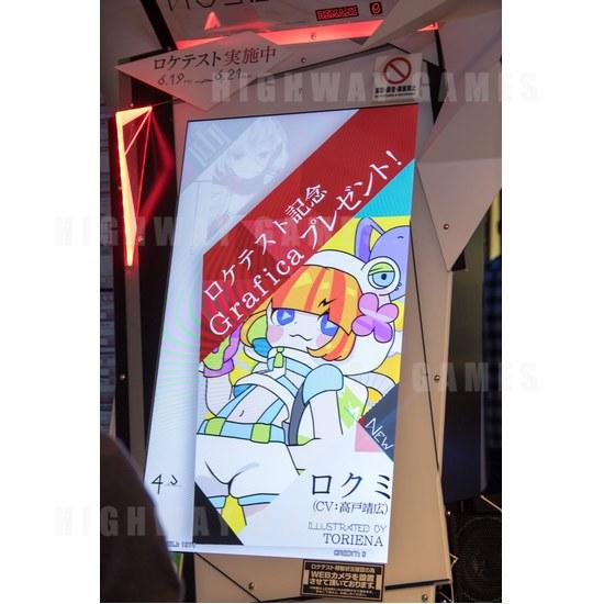 Konami Testing New Bemani Game Museca - Museca Arcade