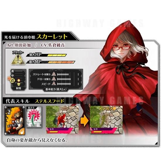 Wonderland Wars Adds Little Red Riding Hood To Character Roster - Scarlett (Little Red Riding Hood) in Wonderland Wars Arcade Machine - 2