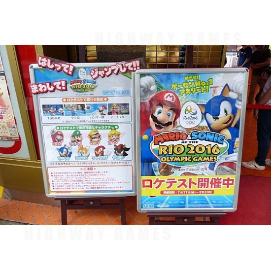 Sega Japan Location Tests Mario Sonic At The Rio 2016 Olympic Games Arcade Edition
