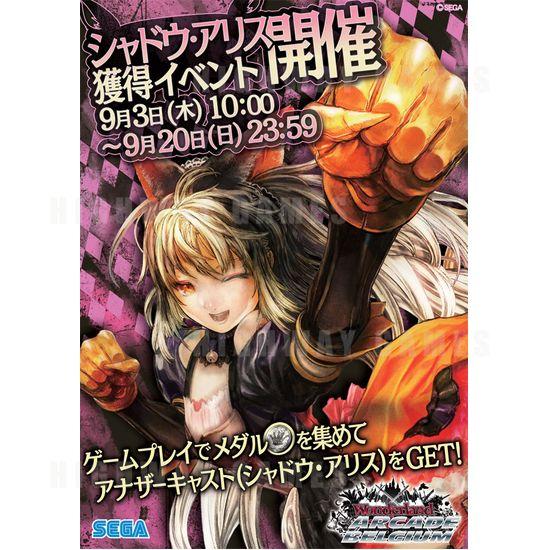 Shadow Alice Added to Wonderland Wars Character Roster - Shadow Alice from Wonderland Wars Arcade Machine - 3