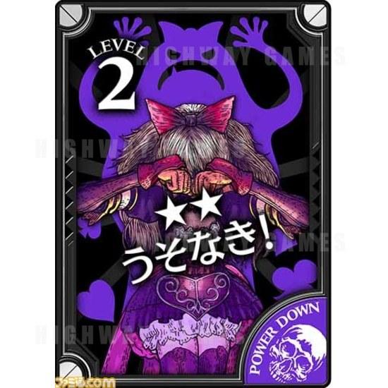 Shadow Alice Added to Wonderland Wars Character Roster - Shadow Alice Card for Wonderland Wars Arcade Machine - 2