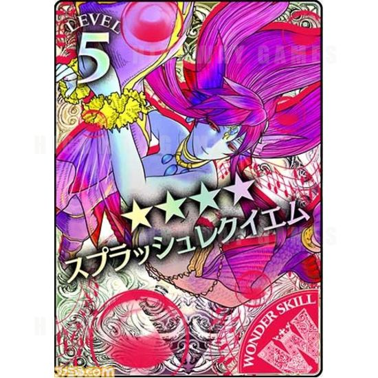 Wonderland Wars Adds Merrow the Siren to Character Roster - merrow wonderland wars 7.jpg