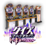 New arcade games from Sega, Taito at JAEPO 2017 - Quiz Magic Academy