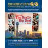Amusement Expo International winds down in Dallas
