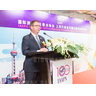 IAAPA Opens Regional Office in Shanghai, China