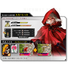 Wonderland Wars Adds Little Red Riding Hood To Character Roster