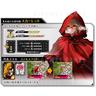 Wonderland Wars Adds Little Red Riding Hood To Character Roster - Scarlett (Little Red Riding Hood) in Wonderland Wars Arcade Machine