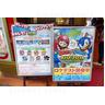 Sega Japan Location Tests Mario & Sonic At The Rio 2016 Olympic Games Arcade Edition
