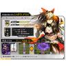 Shadow Alice Added to Wonderland Wars Character Roster - Shadow Alice from Wonderland Wars Arcade Machine