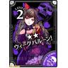 Shadow Alice Added to Wonderland Wars Character Roster - Shadow Alice Card for Wonderland Wars Arcade Machine