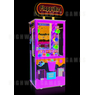 Bay Tek Launch Flappy Bird Merchandiser Arcade Machine - Flappy Bird Merchandiser Arcade Machine