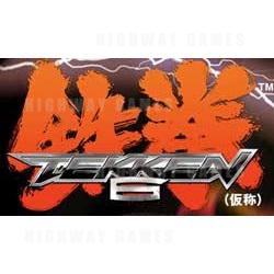 All Nippon Amusement - AOU'07 - Part 1