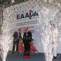 EAAPA 2009