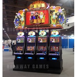 Macao Gaming Show (MGS) 2014