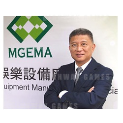 Jay Chun of MGEMA - Macao Gaming Show