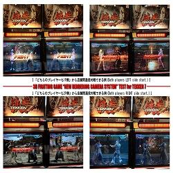 Tekken 7 New Camera System