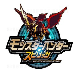 Second Trailer Released For Capcom Monster Hunter Spirits Arcade Machine