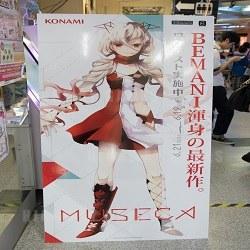 Konami Testing New Bemani Game Museca