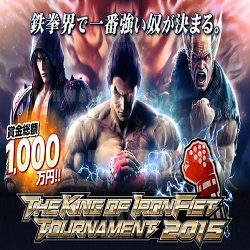 Bandai Namco Announced Tekken 7 Official Game For The King of Iron Fist Tournment 2015