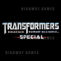 Tokyo Joypolis Home to Tranformers: Human Alliance Special in Redesigned Sega R360