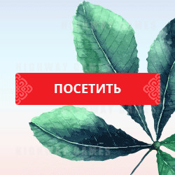 Inaugural Ukrainian Gaming Congress Opens September 29