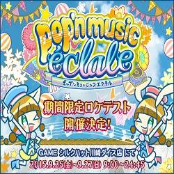 Konami Testing New Bamani Game Pop'n Music Éclale